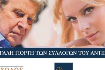 """Στην αντεπίθεση η ορχήστρα """"Μίκης Θεοδωράκης"""" για την ακύρωση της συναυλίας στο Αντίρριο"""