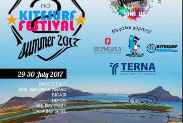 2o Kitesurf  Festival στις 29 και 30 Ιουλίου στην παραλία Διόνι