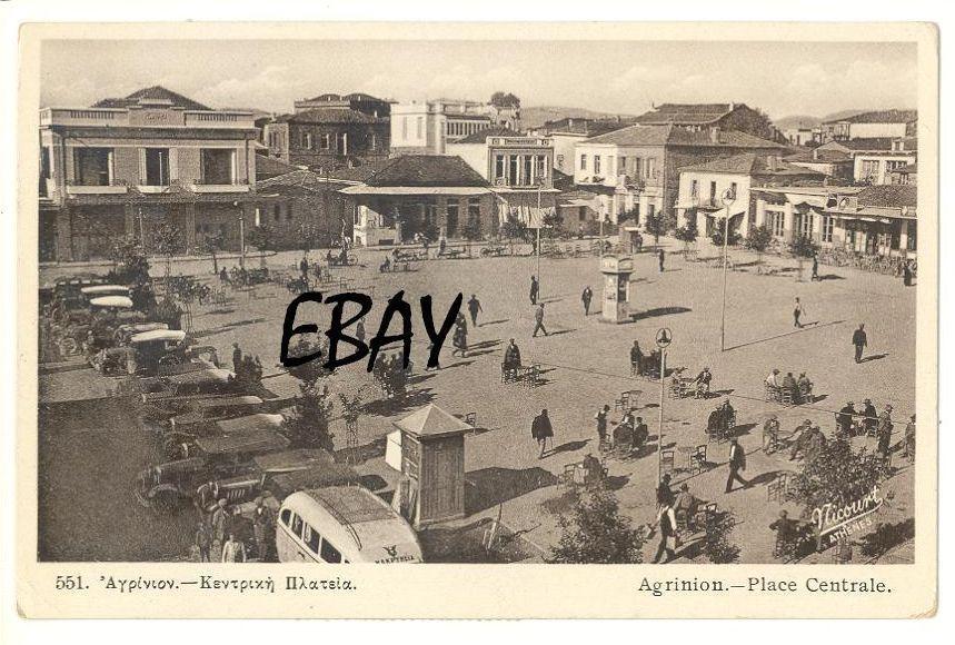 agrinio1937plateia