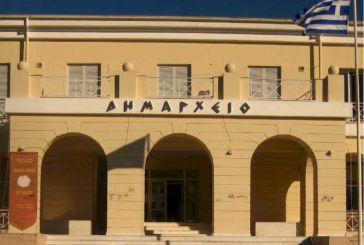 Δήμος Λευκάδας: Νέες συμβάσεις για 20 συμβασιούχους