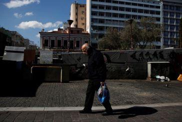 ΣΕΒ: Κομμωτήρια και γυμναστήρια οι «βαριές» επενδύσεις στην Ελλάδα