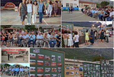Συγκινητική εκδήλωση στην Κανδήλα – Τίμησε τους δασκάλους που υπηρέτησαν τα έτη 1966-1980 (video)