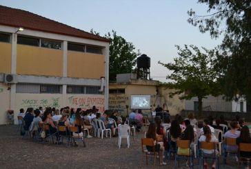 Εκδήλωση για τη λήξη της σχολικής χρονιά στο ΓΕΛ Νεοχωρίου