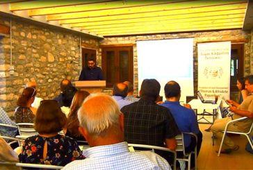 5η ετήσια συνάντηση στα Σαρδίνια από το ΙΤΑΘΑΠ