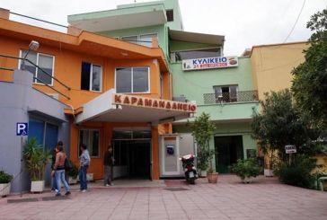 Παρέμβαση ιατροδικαστή για το αγοράκι που τραυματίστηκε με μαχαίρι στο Αγρίνιο