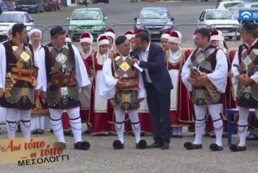 Αφιέρωμα στο Μεσολόγγι από την εκπομπή «Από τόπο σε τόπο» (video)