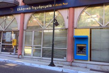 Με ΑΤΜ εφοδιάστηκε το Ταχυδρομείο στην Αμφιλοχία