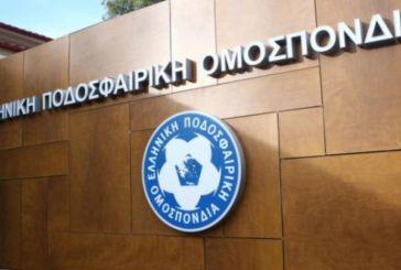 Στην Επιτροπή Δεοντολογίας της ΕΠΟ οι καταγγελίες για τη διοίκηση της ΕΠΣΑ