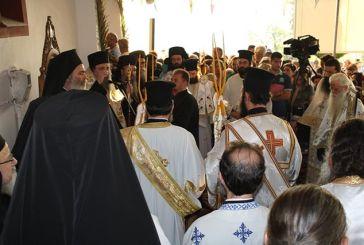 Πρώτος επίσημος εορτασμός Αγίου Βλασίου του Ακαρνάνος στα Σκλάβαινα Βόνιτσας