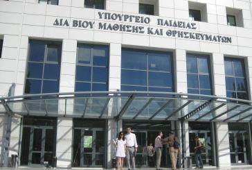 Μόνιμοι διορισμοί 15.000 εκπαιδευτικών  ανακοινώθηκαν από τον Υπουργό Παιδείας