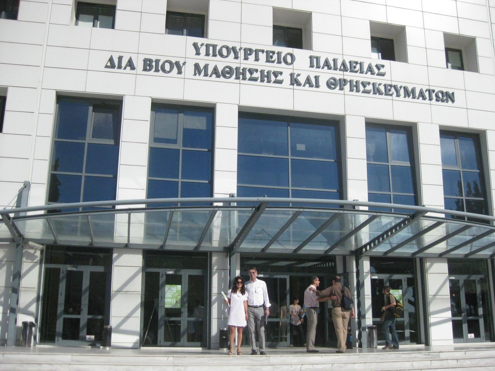 Προσλήψεις εκπαιδευτικών και στην Αιτωλοακαρνανία για την Παράλληλη Στήριξη