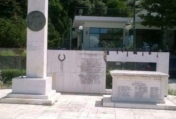 Eκδήλωση για τα 74 χρόνια από την Ιστορική Μάχη του Μακρυνόρους