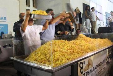 Η Νάξος στο Γκίνες με 554 κιλά τηγανητές πατάτες