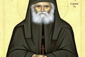 Αγρυπνία προς τιμήν του Όσιου Παΐσιου του Αγιορείτου στον Ι.Ν.   Αποστόλου Παύλου Μεγάλης Χώρας
