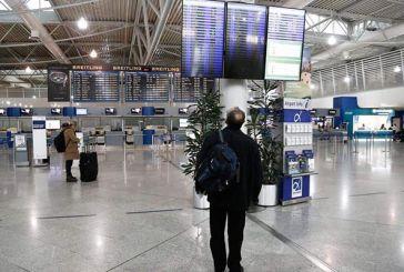 Οι Ελληνες ταξιδεύουν στο εξωτερικό, αλλά με μικρότερο πορτοφόλι