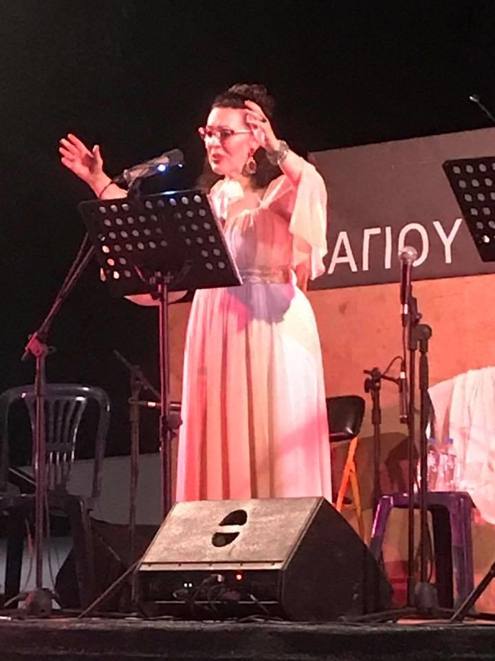 Μαρία Κοσμά 1