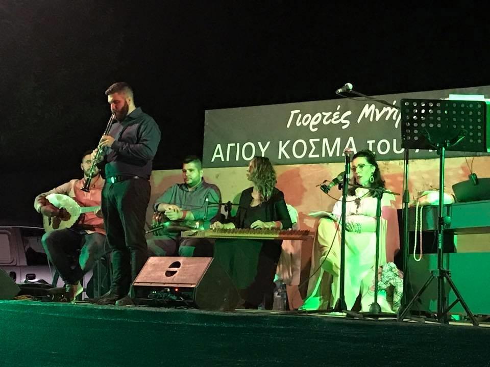 Μαρία Κοσμά 2