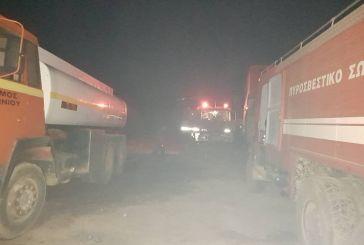 Τα νεότερα για την δύσκολη πυρκαγιά στα Αμπέλια