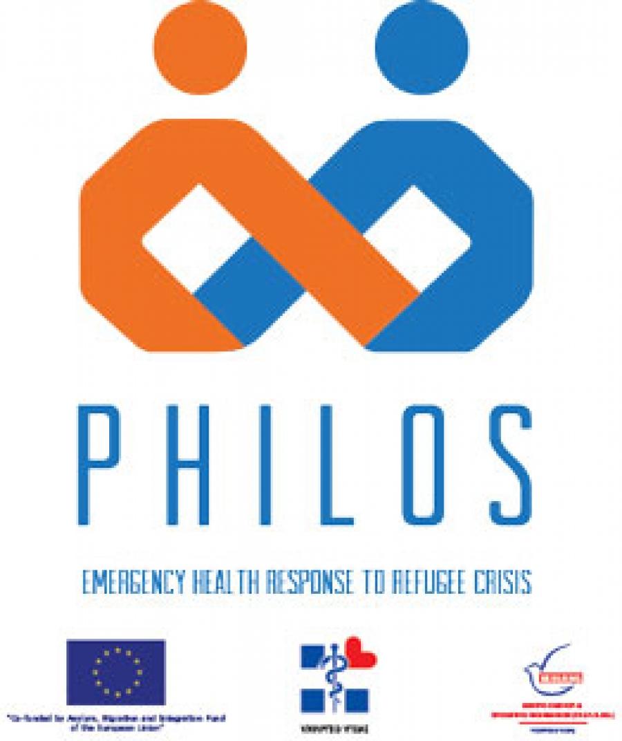 Σύσκεψη φορέων Υγείας με ενδιαφέρον και για την Αιτωλοακαρνανία