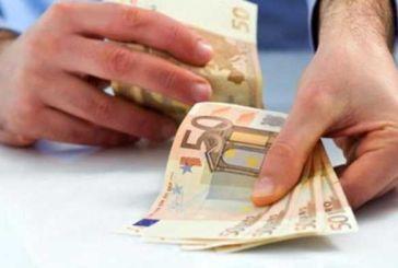 Εγκρίθηκαν 64 εκατ. ευρώ για την πληρωμή του Κοινωνικού Εισοδήματος Αλληλεγγύης