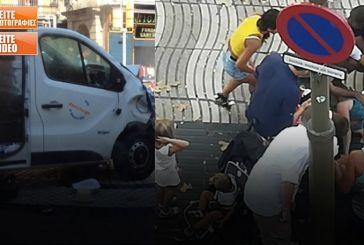 Φορτηγό έπεσε σε πεζούς στην Ράμπλας στη Βαρκελώνη – Επτά νεκροί, 25 τραυματίες