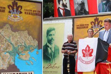 Τα Σκόπια έφτιαξαν χάρτη μέχρι τη Λάρισα