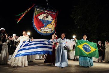Περήφανη η Παπαγεωργίου για το φεστιβάλ που η «Ανατροπή Τώρα» χαρακτήρισε παρωχημένο