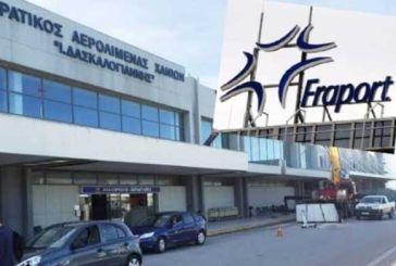 Fraport: «Χρυσές» δουλειές οι Γερμανοί στα Ελληνικά αεροδρόμια