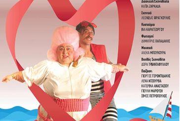 """Παρουσίαση με θέμα «Ζαβέρδα και θάλασσα"""" στην Πάλαιρο – «Ρωμαίος και Ιουλιέτα"""" του Μποστ στην Βόνιτσα"""