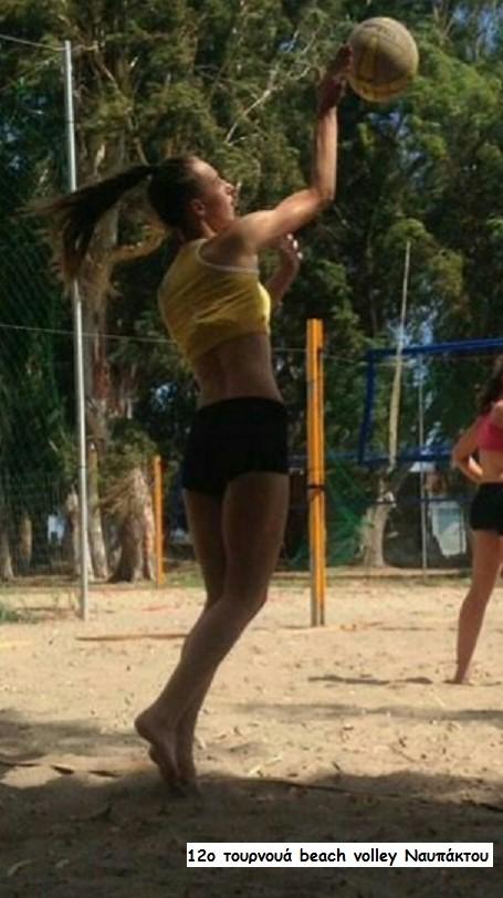 beach volley nafpaktos (3)