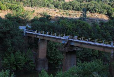 Κυκλοφοριακές ρυθμίσεις στην Επαρχιακή Οδό  Θέρμου – Λουτρά Στάχτης – Σίμου  (Θέση Γέφυρα Πόρου)