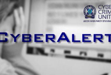 Έρευνες της Δίωξης Ηλεκτρονικού Εγκλήματος για τα «9 R στην Κρήτη»