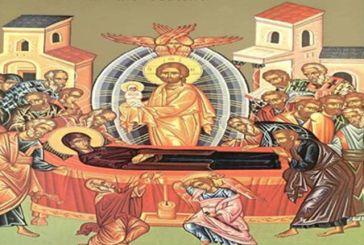 Δεκαπενταύγουστος: Ιστορία και θρύλοι της θαυματουργής εικόνας της Παναγίας