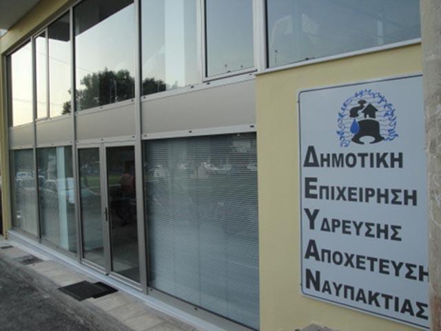 Έργα ύδρευσης και αποχέτευσης ύψους 2.5 εκατ. ευρώ στο ιστορικό κέντρο της Ναυπάκτου