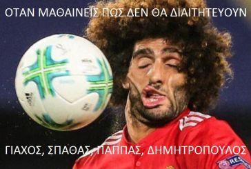 Κλαίει ο Παναιτωλικός και το ποδόσφαιρο από τους νέους πίνακες διαιτησίας!