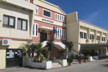 Έναρξη υποβολής αιτήσεων για υπαγωγή στη ρύθμιση οφειλών προς το Δήμο Μεσολογγίου