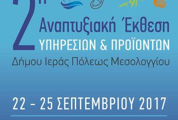 Πρόγραμμα εκδηλώσεων 2ης Αναπτυξιακής Έκθεσης Υπηρεσιών & Προϊόντων Δήμου Μεσολογγίου