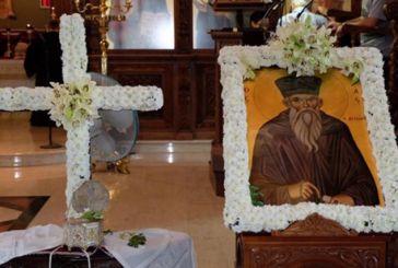 Αφιέρωμα στον Άγιο Κοσμά τον Αιτωλό που δίδαξε: Ελπίδα, αισιοδοξία, όραμα…