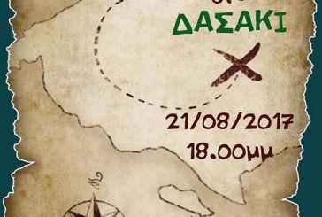 """""""1ο Παιχνίδι Πλοήγησης"""" στο δασάκι του λιμανιού στο Μεσολόγγι"""