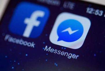 Τι αλλάζει στο Facebook από αυτή την εβδομάδα