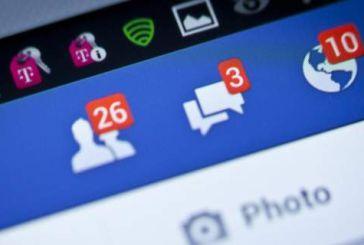 Facebook: Προωθεί νέα λειτουργία για σεβασμό στους νεκρούς χρήστες