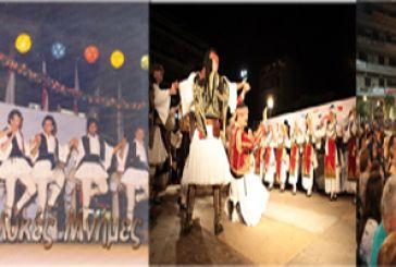 Χορευτικά: Η επιβεβαίωση ότι η Αγρινιώτικη Φολκ κουλτούρα παραμένει ίδια 5 δεκαετίες