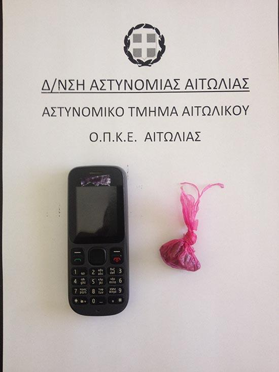 geg-narkotika-tmima-aitolikou