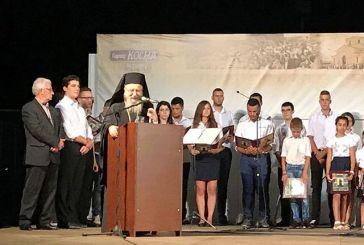 Η 6η μέρα των εορτών του Αγίου Κοσμά Αιτωλού στον Δήμο Θέρμου