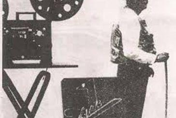 40 χρόνια Κινηματογραφική Λέσχη Αγρινίου