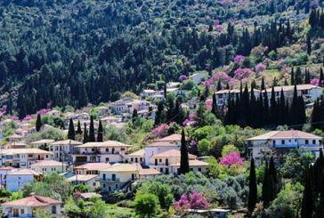 Καρυά Λευκάδας: 29η Συνάντηση Ορειβατικών Συλλόγων Δυτικής Ελλάδος και Ηπείρου