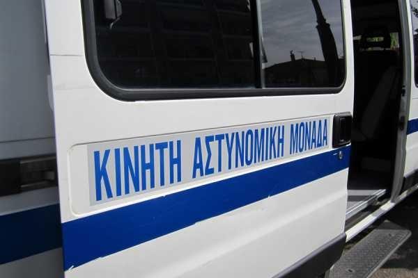 kinites-monades
