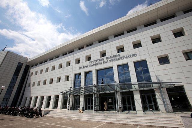 Υπουργείο Παιδείας: 7505 προσλήψεις στην παράλληλη στήριξη