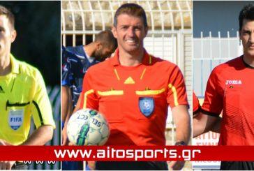 Οι Αιτωλοακαρνάνες διαιτητές της φετινής Super League