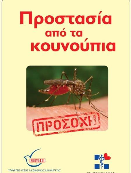 kounoupia1